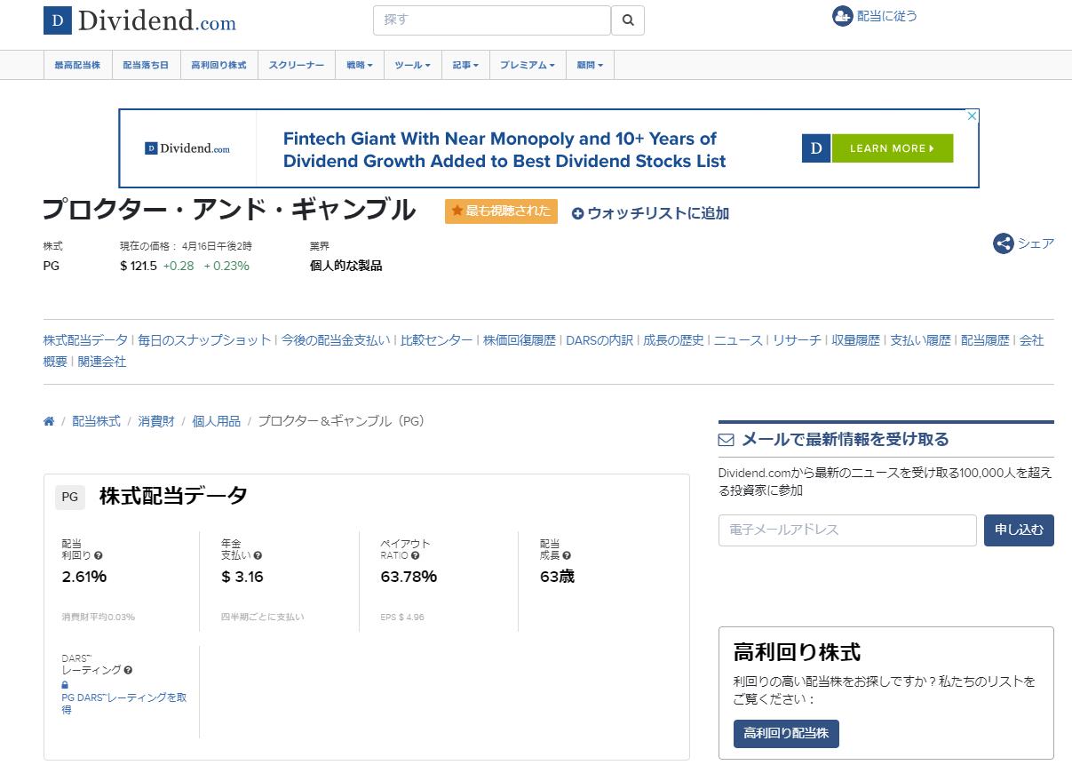 クロームを使っている人は日本語で見れます