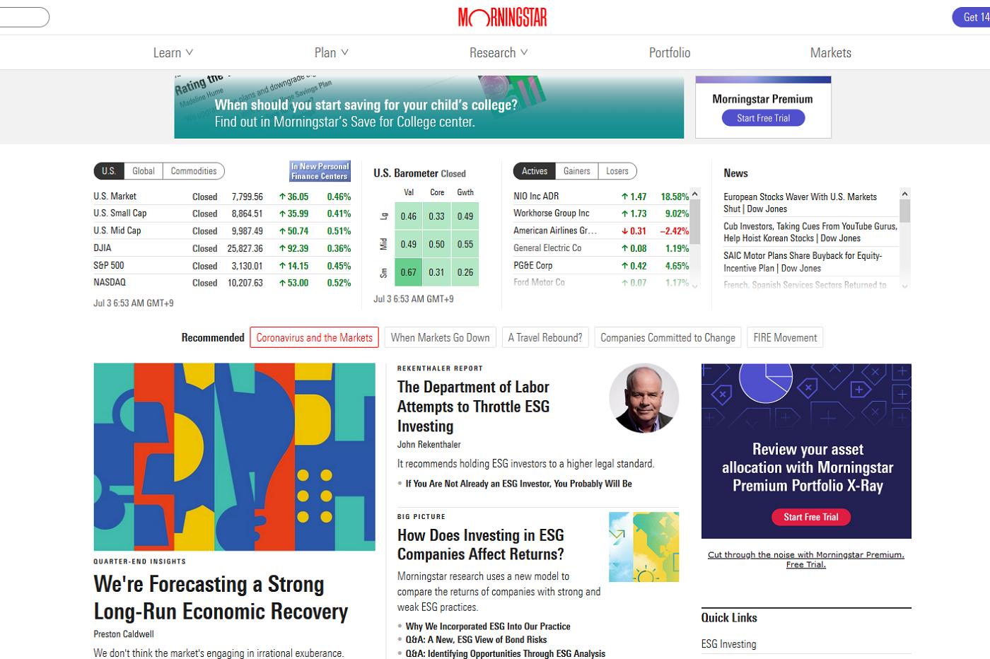 モーニングスターを使って米国株の銘柄情報を見る方法【詳細】